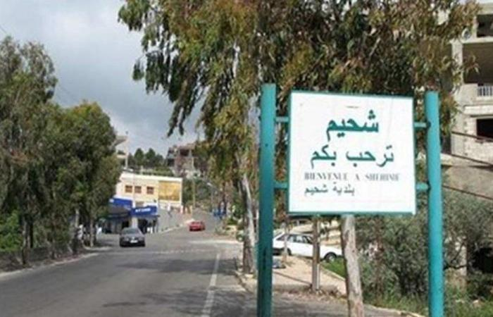 """بعد تقرير الـ""""LBCI"""".. بلدية شحيم توضح"""