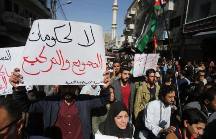 الفقر يحاصر الأردنيين: محاولات حكومية لمواجهته عبر المعونات المالية