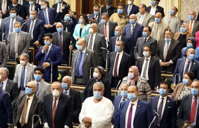البرلمان المصري يقر تعديل قانون الاستثمار