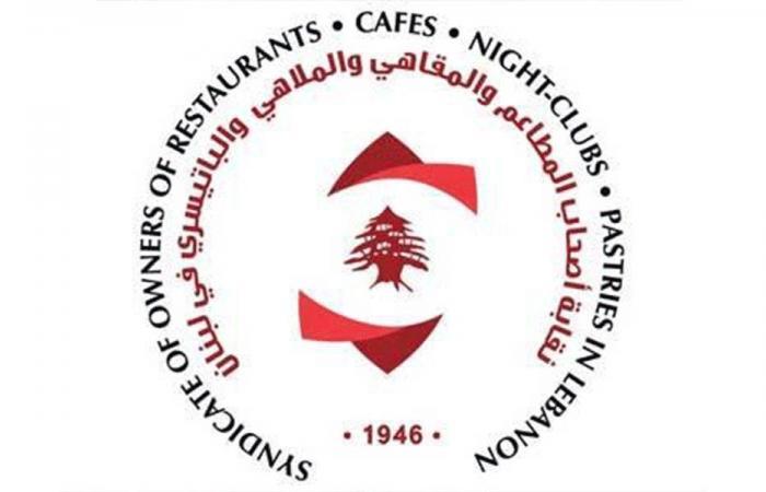نقابة أصحاب المطاعم: لإقفال تام لمدة أسبوعين