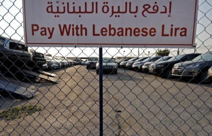 تعثر تشكيل حكومة لبنان يرفع الدولار فوق 7 آلاف ليرة مجدداً