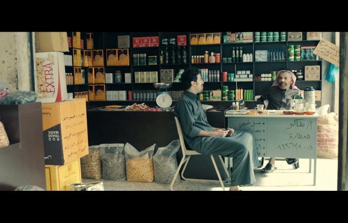 """الفيلم السعودي """"المسافة صفر"""".. بين السرد المتأنِّي والغموض المُربك"""