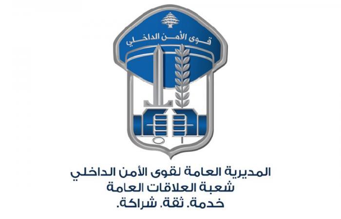 حواجز لقوى الأمن في جميع المناطق تنفيذًا لقرار الداخلية