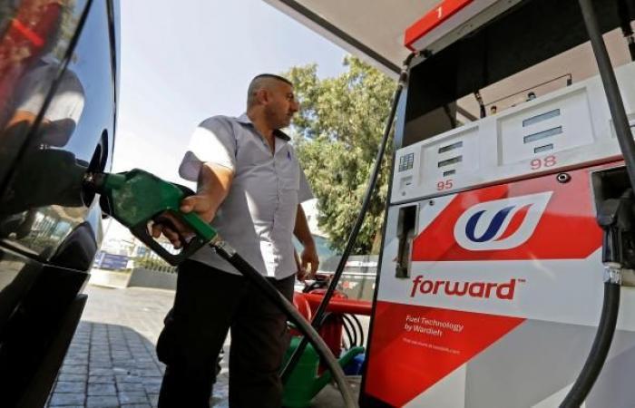 إغلاقات أوروبا تهبط بالنفط 3% وسط مخاوف حيال الطلب على الوقود