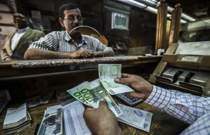 ارتفاع احتياطي مصر من النقد الأجنبي إلى 39.2 مليار دولار
