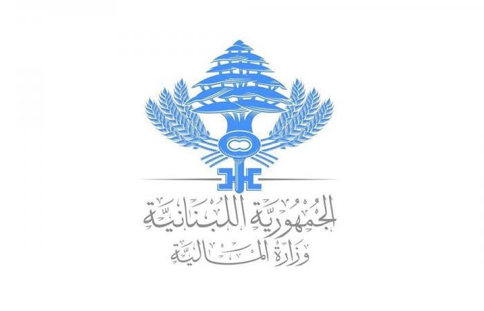 الإصلاح يبدأ من رأس الهرم… دققوا في حسابات وزارة المال أولًا!
