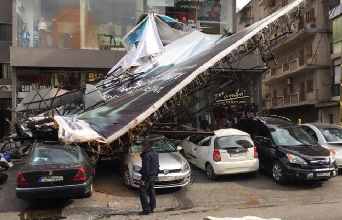 """لبنان يرتقب رياحًا شديدة… و""""قوى الأمن"""" تحذّر"""