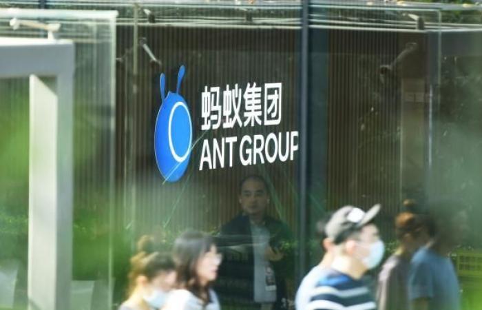 الصين تعلق عملية طرح مجموعة آنت العملاقة في البورصة
