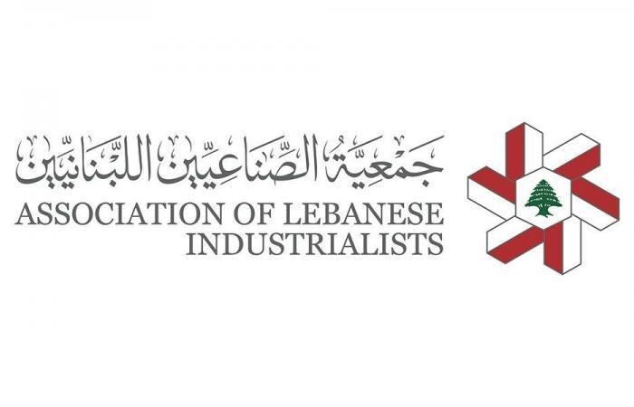 """Cedar Oxygen Fund"" يباشر عمله.. جمعية الصناعيين: شكرًا لمصرف لبنان"
