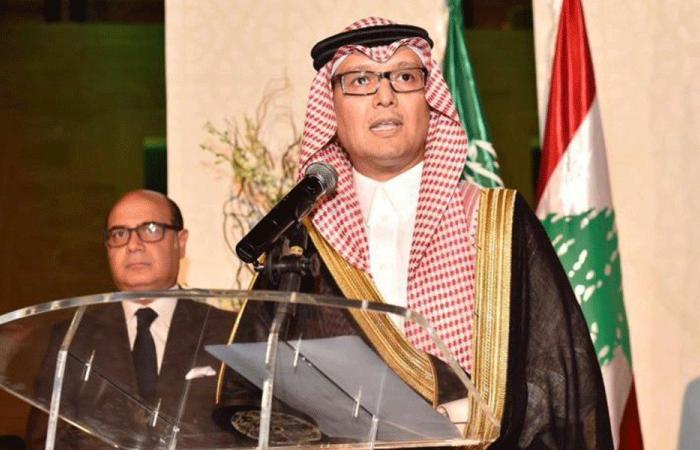 السفير السعودي غادر لبنان… المملكة غير مرتاحة للتسويات!
