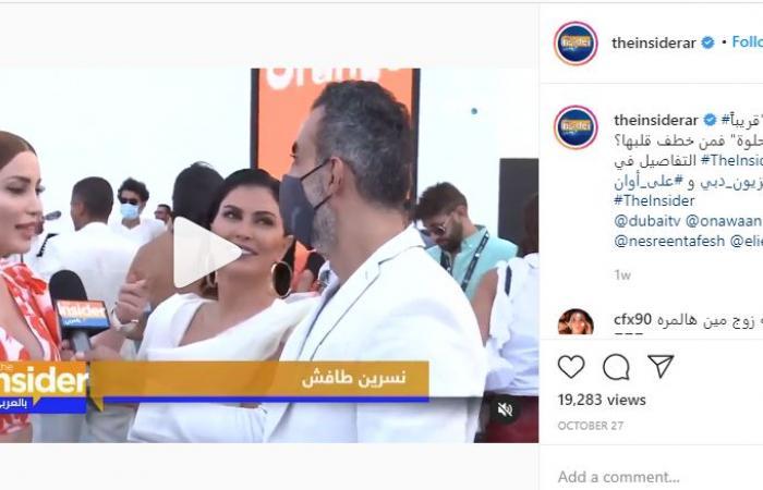 ليس من الوسط الفني ولا رجل أعمال خليجي.. نسرين طافش تؤكد خِطبتها، وتكشف عن موعد زفافها
