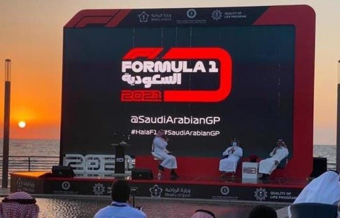 رسمياً.. السعودية تستضيف فورمولا 1 في 2021