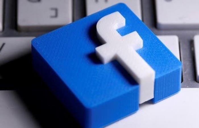 """فيسبوك تحذف شبكات حسابات """"زائفة"""" في 8 دول.. إحداها للإخوان"""