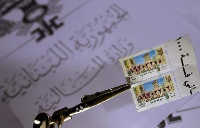 مناقصة الطوابع: ديوان المحاسبة يُخضِع وزارة المال