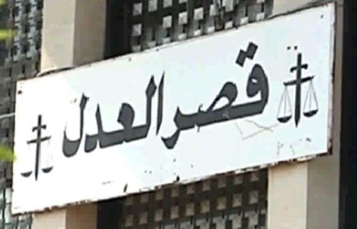 لاستكمال فحوص كورونا.. إقفال السجل التجاري في قصر العدل في بيروت