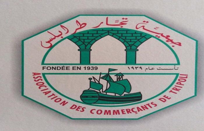 جمعية تجار طرابلس: الاقفال العام يعرض القطاع لخطر الزوال