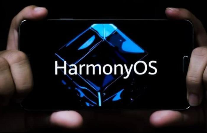 هواوي تحدد موعدًا لإطلاق أول إصدار تجريبي من نظام HarmonyOS لهواتفها