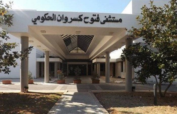 مستشفى البوار: باشرنا التأهيل وبلغنا الحدّ الأقصى لمرضى كورونا