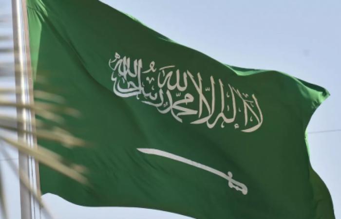 السعوديّة تعبّر عن دعمها اللامشروط للقضية الفلسطينية
