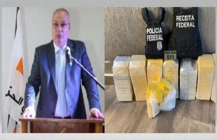"""القبض على أحد أهم المطلوبين في البرازيل: لبناني وناشط في """"التيار"""""""