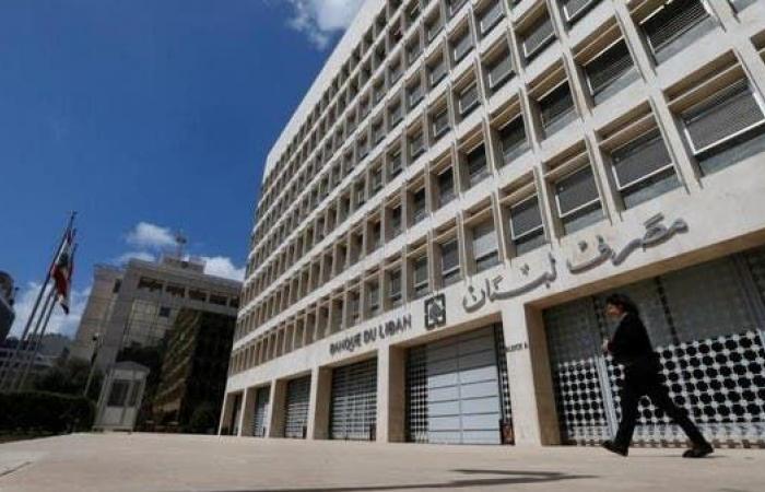 مصرف لبنان قد يخفض الاحتياطي الإلزامي