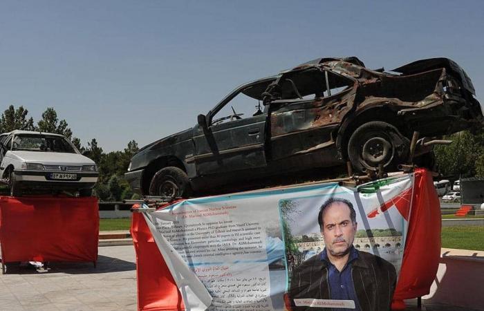 علماء ذرة إيرانيون تعرضوا للقتل