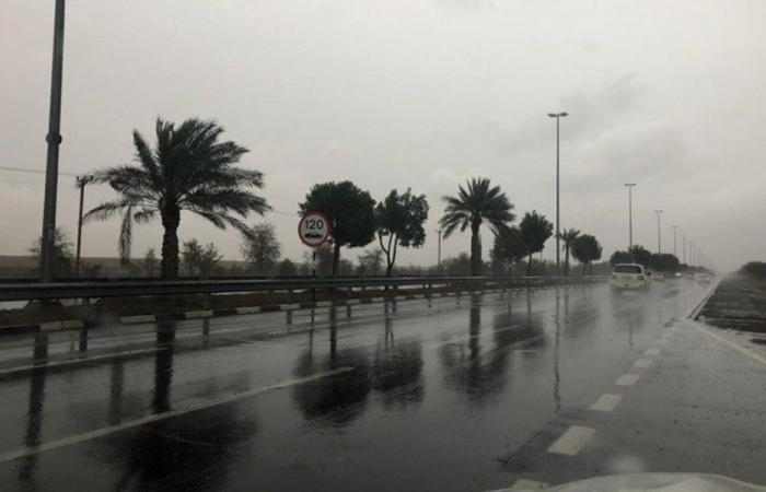 طقس متقلب في الأيام المقبلة.. وهل نشهد المزيد من الأمطار؟