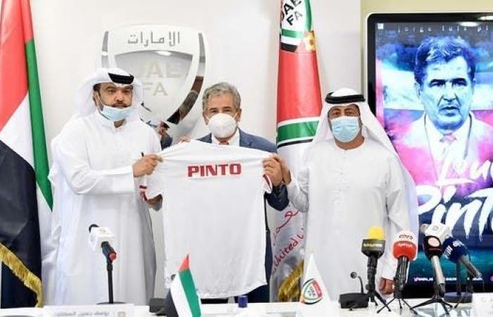 الاتحاد الإماراتي يعلن إلغاء عقد المدرب بينتو