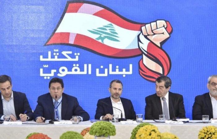 """""""لبنان القوي"""": نتخوّف من ربط تأليف الحكومة بأمور خارجية"""