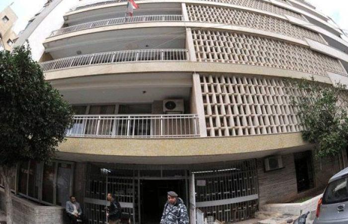 نادي مديري لبنان ينظم اعتصاماً أمام مجلس الخدمة المدنية