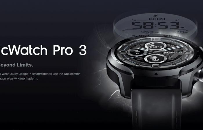 Mobvoi تطلق ساعتها الذكية TicWatch Pro 3 LTE