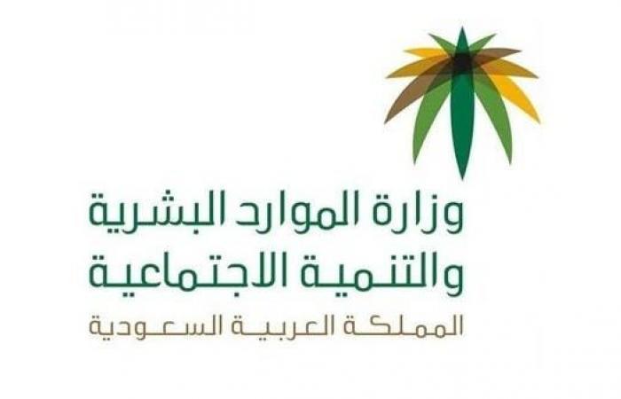 السعودية.. تطبيق المرحلة الأخيرة من برنامج حماية الأجور