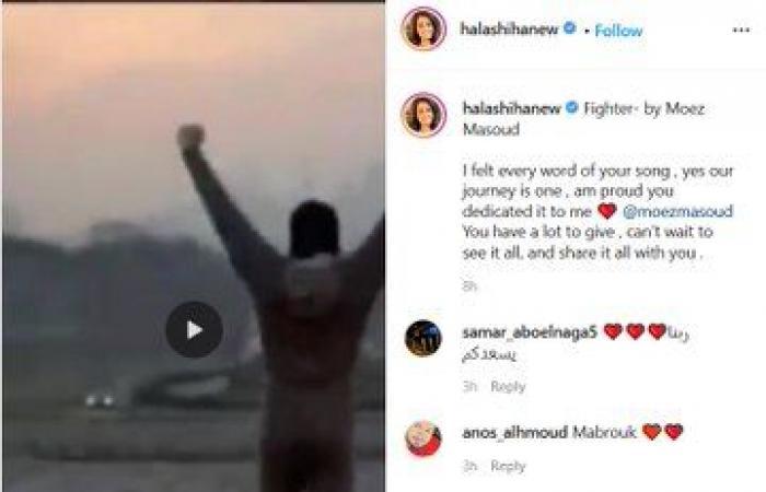 حلا شيحة ومعز مسعود يعلنان ارتباطهما.. الثنائي يحسم الجدل بأغنية ورسائل رومانسية