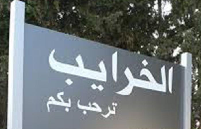 إصابتان جديدتان بكورونا في بلدة الخرايب