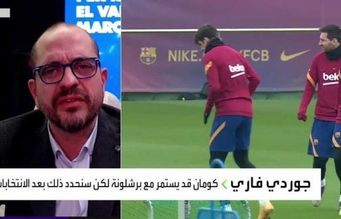 """مرشح رئاسة برشلونة يكشف لـ""""العربية"""" عن نواياه تجاه بقاء ميسي"""