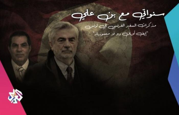 """التلفزيون العربي يستحضر """"الربيع العربي"""" في ذكراه العاشرة"""