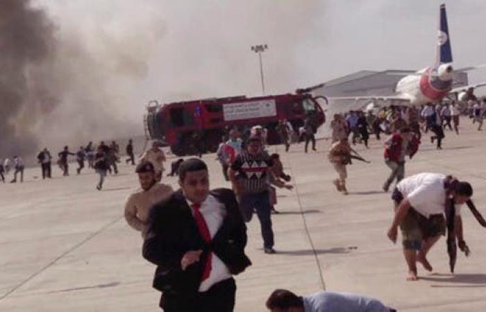 اليمن يدعو مجلس الأمن لإدانة هجوم مطار عدن بشكل واضح