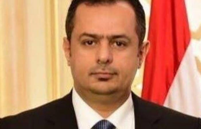 رئيس حكومة اليمن: الحوثي لا يؤمن بالسلام ومجرد أداة بيد نظام إيران
