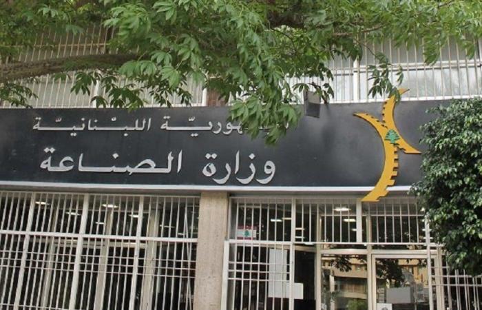 وزارة الصناعة تفتح باب استيراد الترابة