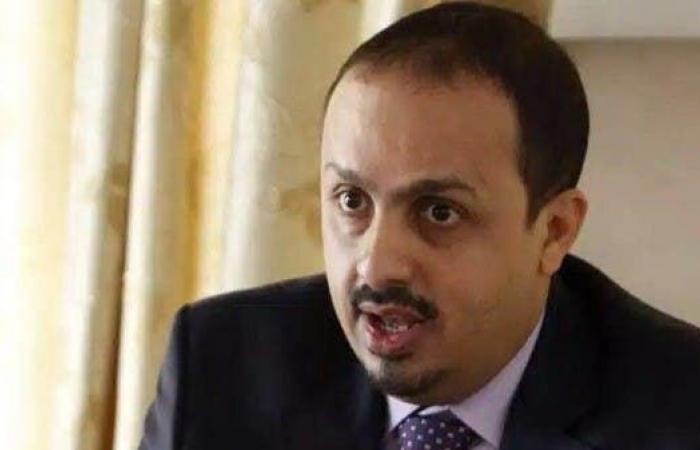"""اليمن: التراجع عن تصنيف الحوثيين """"إرهابيين"""" هدية لإيران"""