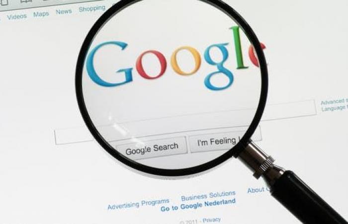 احذر.. برنامج شهير من غوغل يصبح برمجية خبيثة تهاجم جهازك