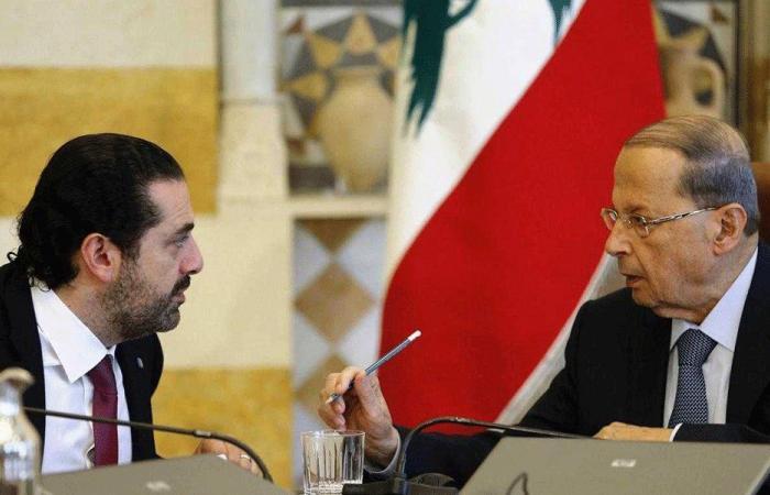 عون لقطر: الحريري سبب التأخير!