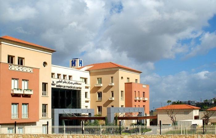 مستشفى بلفو: الوثائق الخاصة بالمرحوم واكيم بتصرف وزارة الصحة