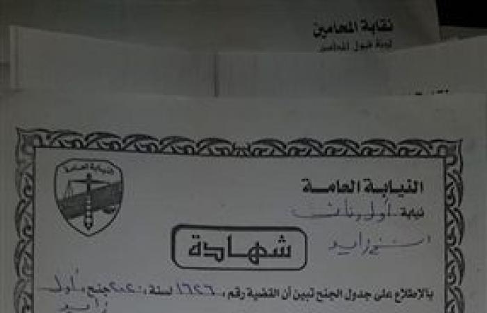 حرب البيانات بين محمد الشرنوبي وسارة الطباخ تصل النيابة