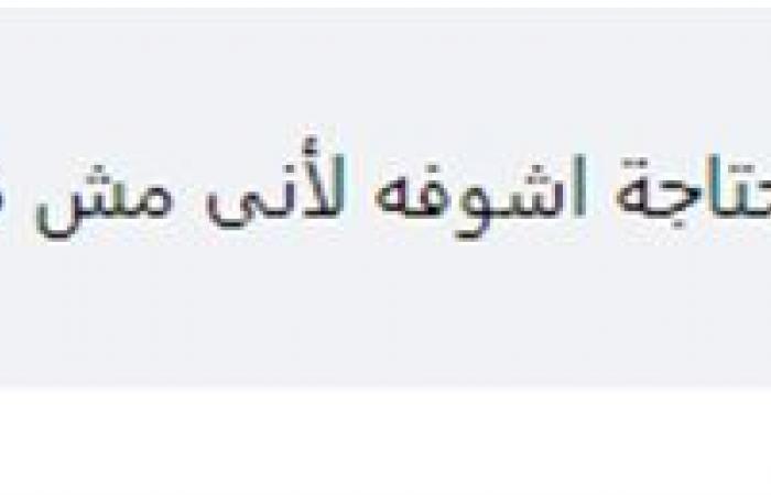 انتقادات لـ عارفة عبد الرسول بسبب موقف إنساني عن سعيد صالح