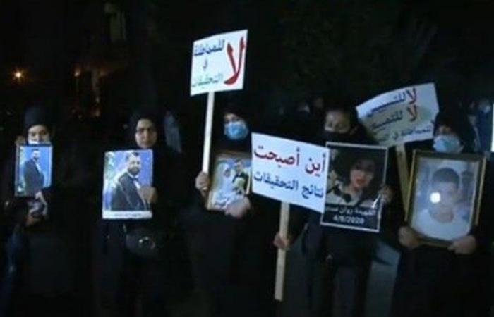 """اعتصام لأهالي ضحايا انفجار المرفأ: """"قتلتونا من جديد"""" (فيديو)"""