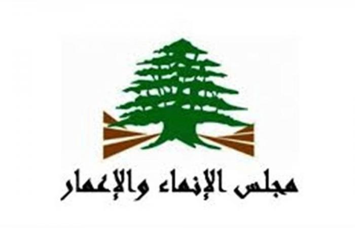 """توضيح من """"الانماء والاعمار"""" عن المكب القديم للنفايات الصلبة في طرابلس"""