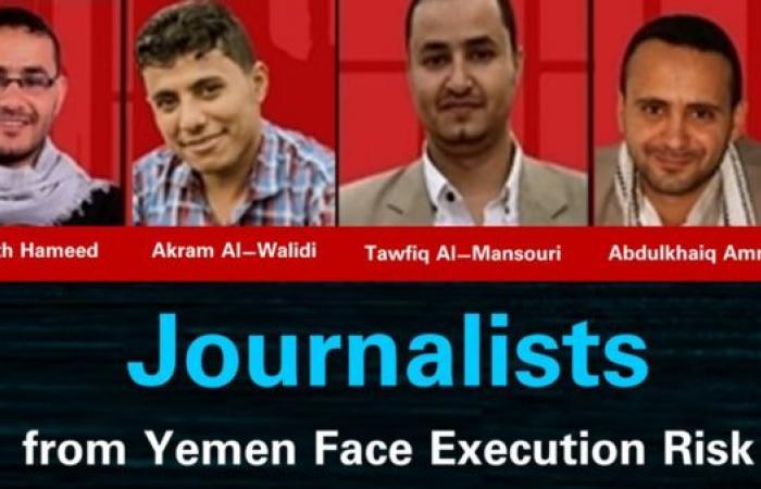 الإرياني: الحوثي أمر بإعدام صحافيين رفض مبادلتهم