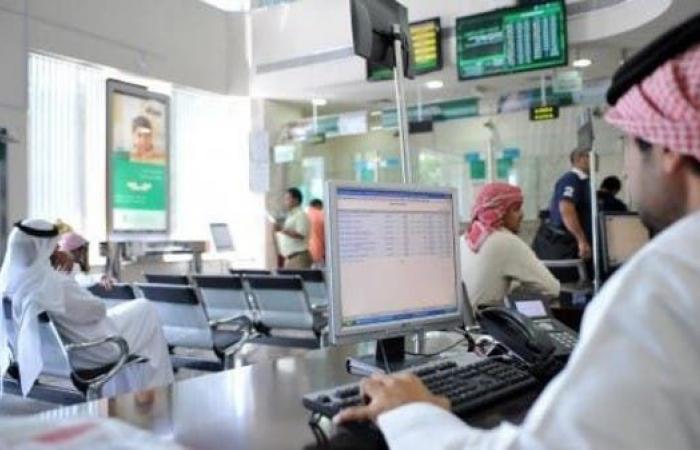 تحويلات الوافدين من السعودية تتجاوز 3 مليارات دولار في يناير