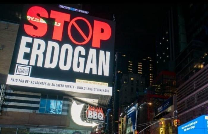 """ازدياد المعارضة لأردوغان في شمال قبرص.. """"بات عبئاً علينا"""""""